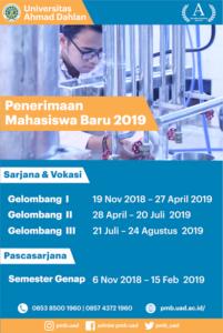 PMB UAD 2019